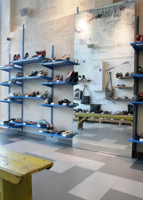 סניף רמת השרון של שופרא - נעליים, שיק וסטייל