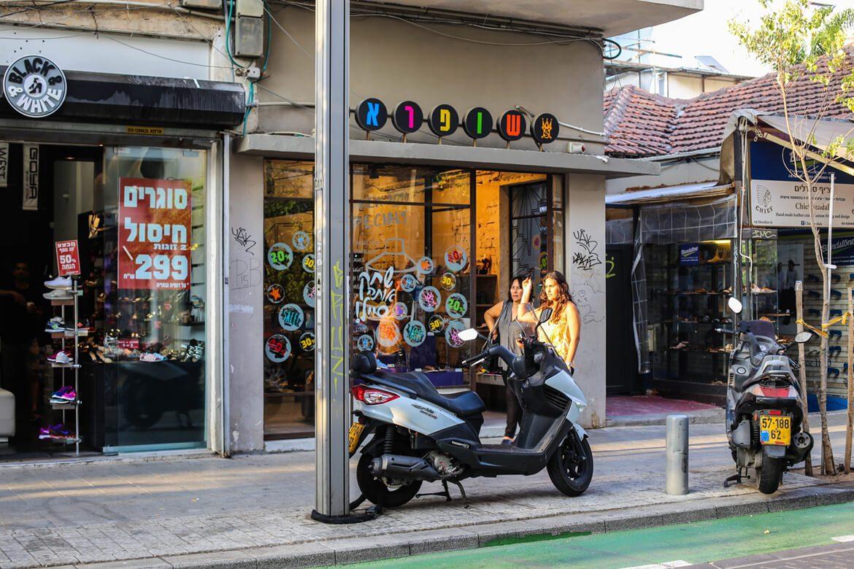 תצלום חוץ חנות נעליים של שופרא שינקין - תל אביב