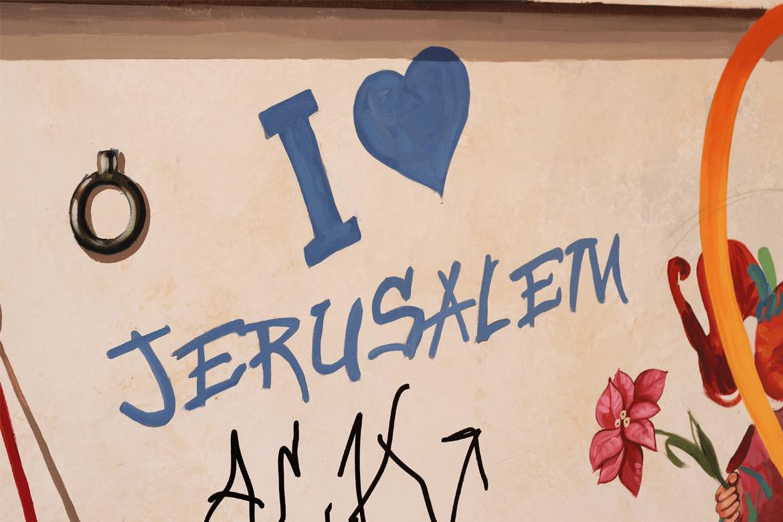 שלט המצהיר על אהבת ירושלים בכיתוב כחול