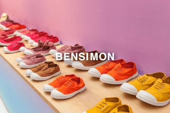נעלי Bensimon
