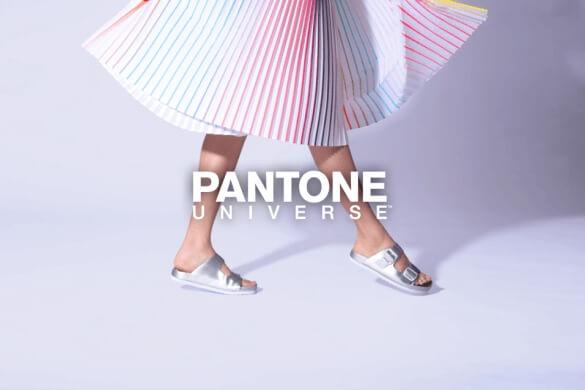 נעלי Pantone