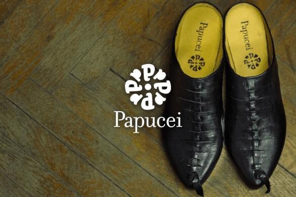 נעלי Papucei