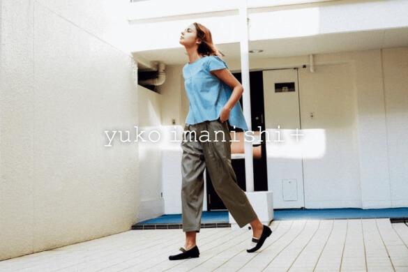 נעלי יוקו אימאנאשי