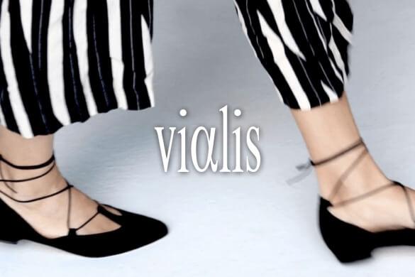 נעלי Vialis