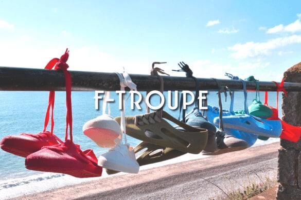 נעלי F-Troupe