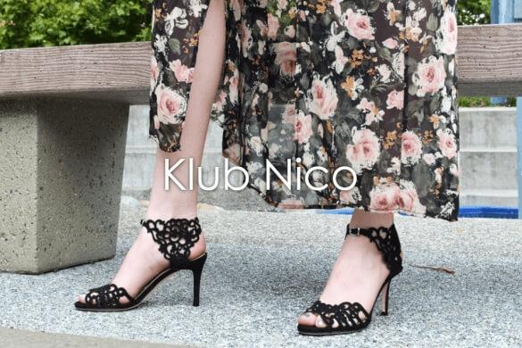 נעלי Klub-Nico