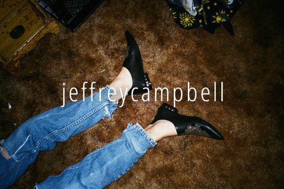 הנעליים של ג'פרי קמפבל בשופרא