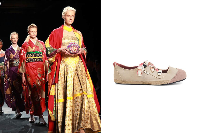 הקימונו של Asai והנעליים של Komodo